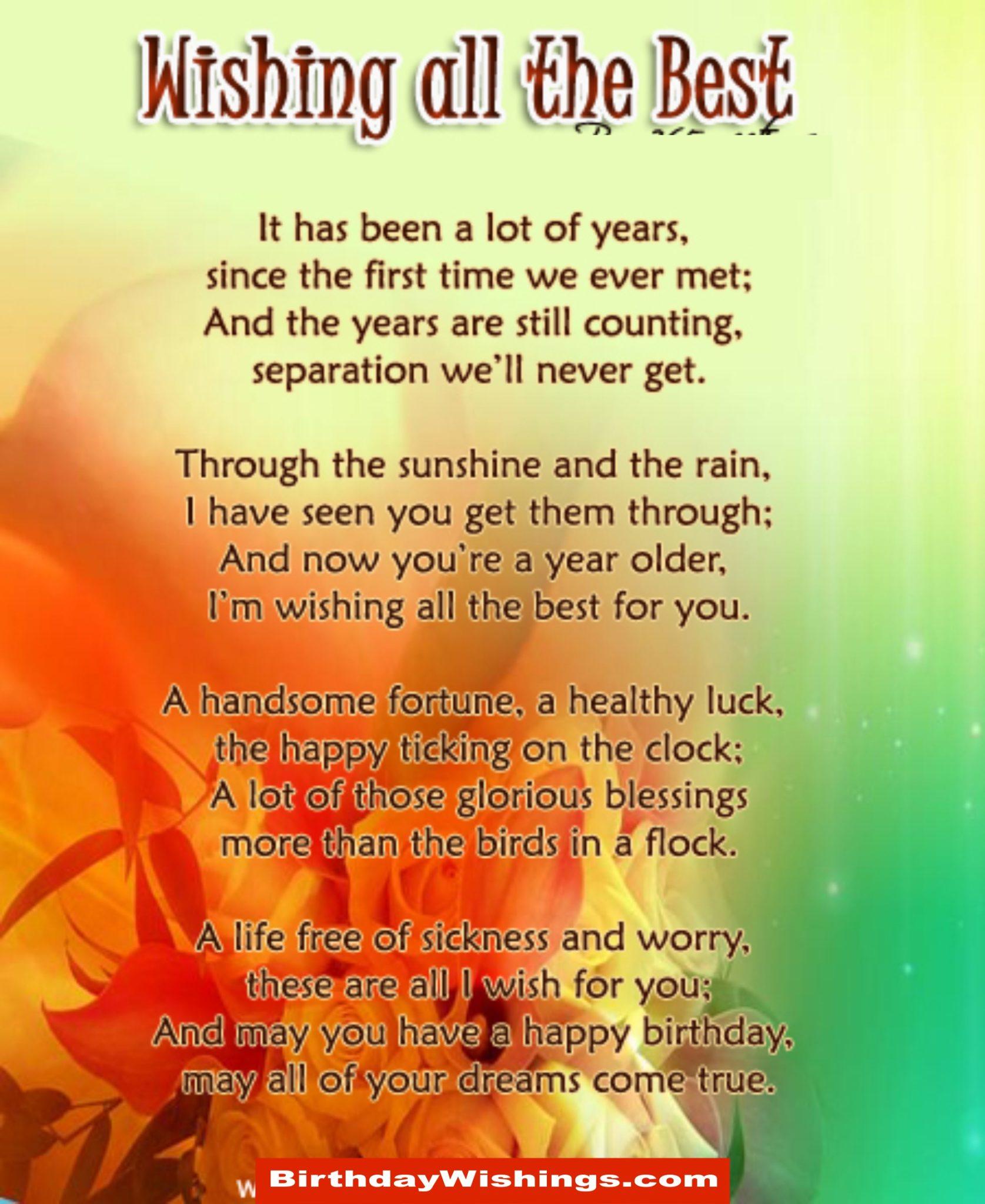 Nice Happy Birthday Wishes Poem