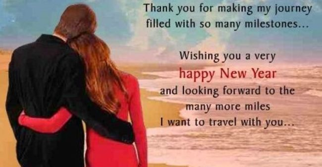 Happy New Year Romantic Messages