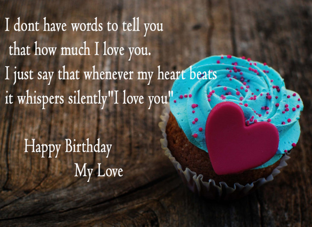 My Girl's Special Day | Birthday Wishes for your Girlfriend